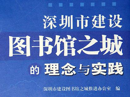 1981届校友余胜参与编撰的部分著作