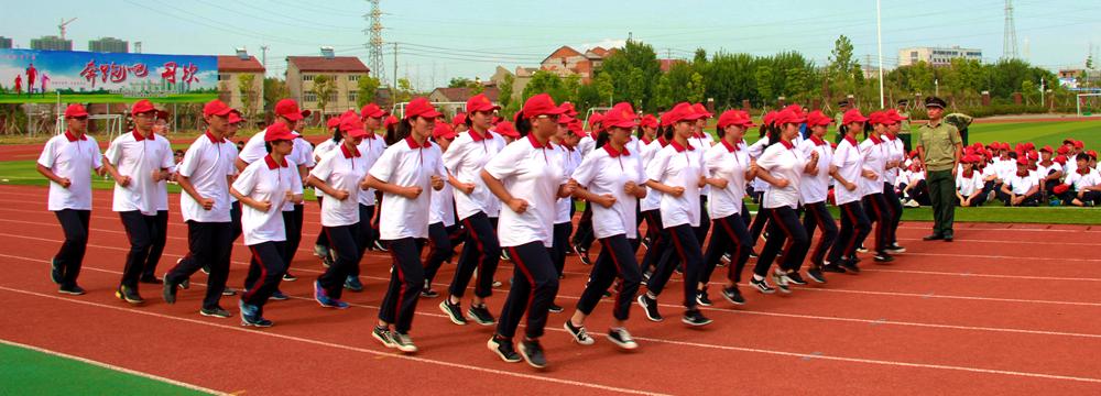 沙市中学举行2018级新生军训会操表演